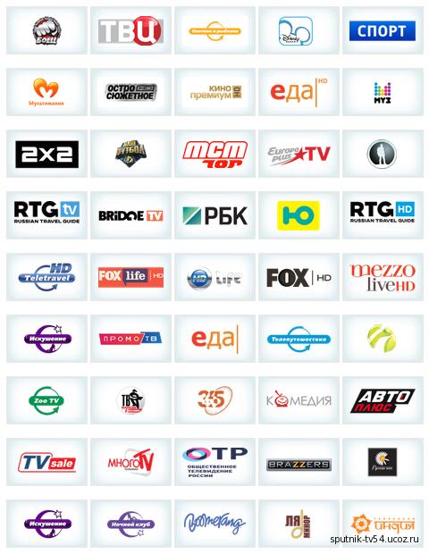 наружные антенны для цифрового телевидения своими руками наружные антенны для цифрового телевидения с усилителем наружные антенны для цифрового телевидения купить наружные антенны для цифрового телевидения выбрать наружные антенны для цифрового телевидения dvb-t2 наружные антенны для цифрового телевидения дельта наружные антенны для цифрового телевидения т2 на 20 км наружные антенны для цифрового телевидения купить